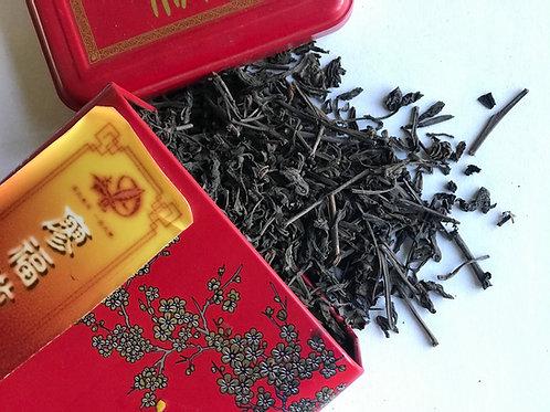 China Pu Erh Loose - Tea of Nathanya 1981