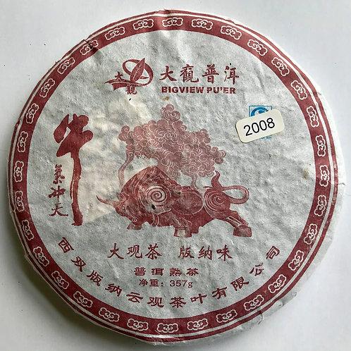 China Pu Erh Cake - Bull 2008