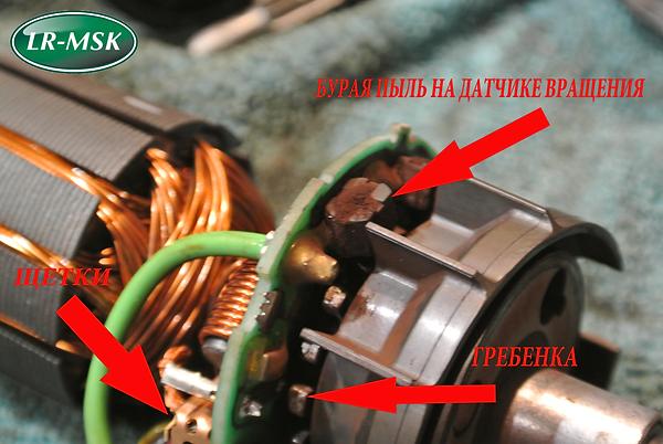 ошибка Р186D-00 мотор блокировки дифференциала