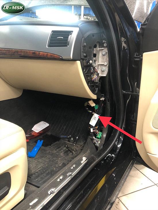 Ремонт Jaguar FX