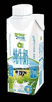 Grass 2 Milk Tetra Bright' Adult 250ml 3