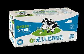 Grass 2 Milk Multi Pack.png