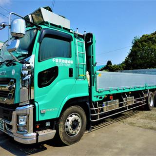 大型高床トラック