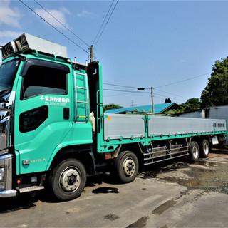 「大型低床トラック」