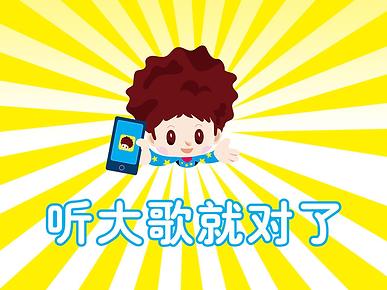 meiyu app.png