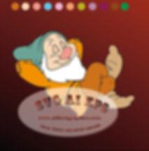 Sleepy | Disney Clipart | Snow White and the Seven Dwarfs Ai Svg  Eps Dxf