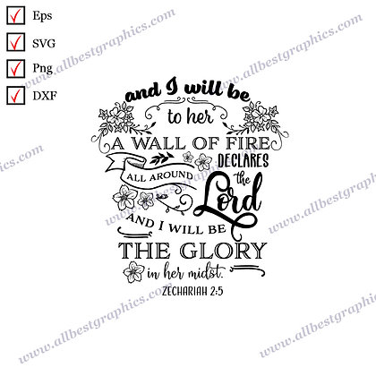 Will Be the  Wall Of Fire | Funny Quotes Ready-to-Use Christmas Design Eps SVG
