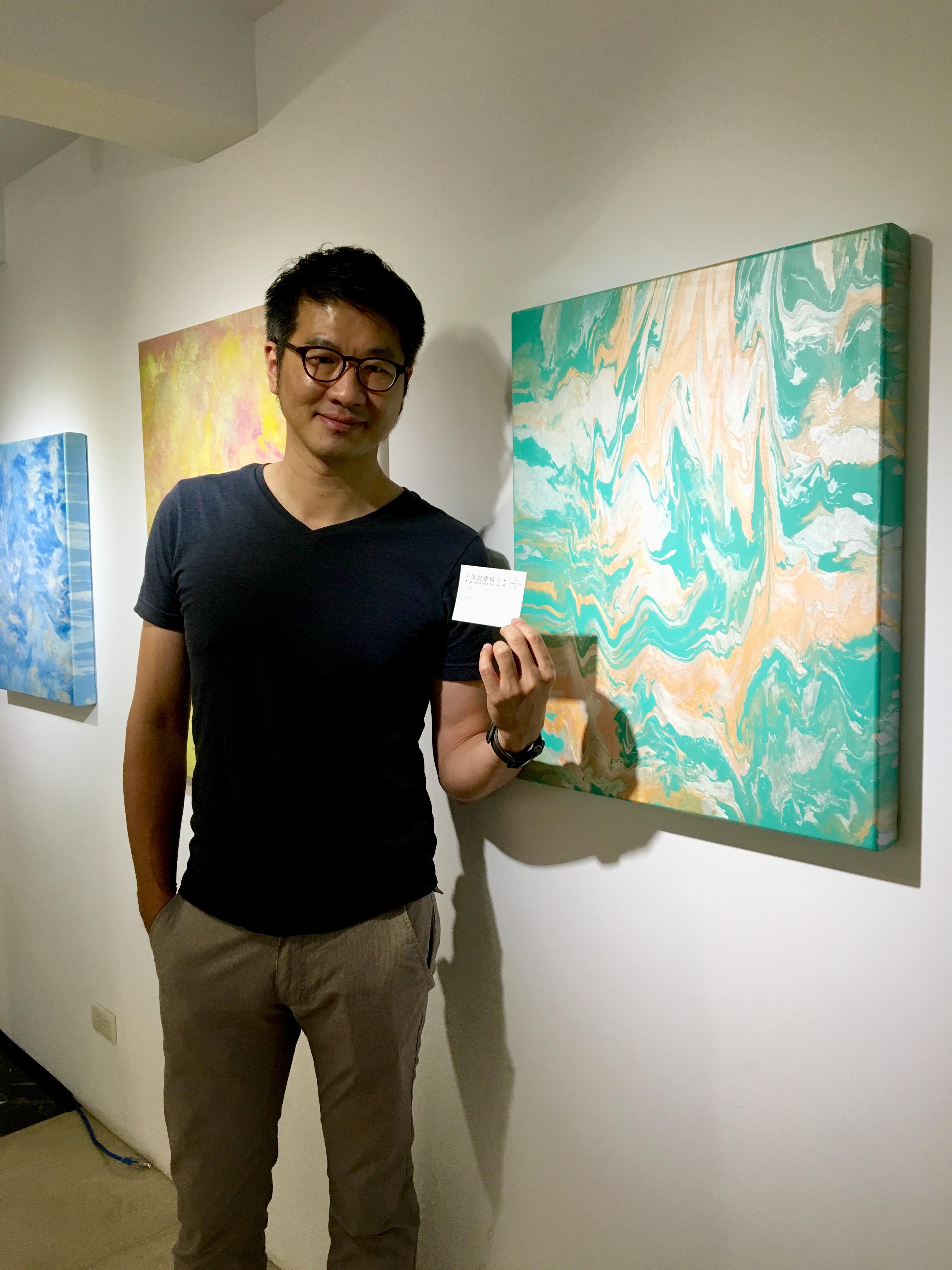 奇幻夢境卡-旅英藝術創作者 謝清安Ian Hsieh奇幻創作個展