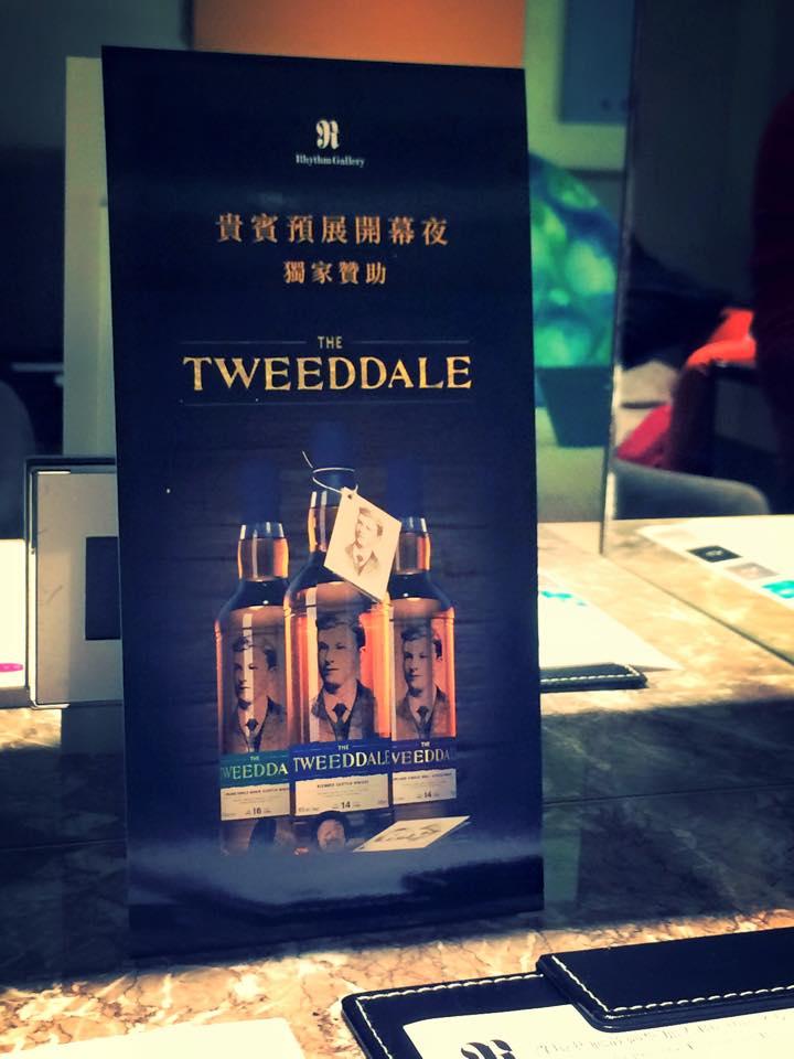 感謝英商TWEEDDALE威士忌獨家贊助貴賓開幕之夜酒水
