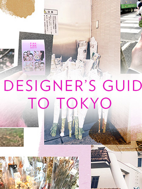 A Designer's Guide to Tokyo: With Sara Phillips