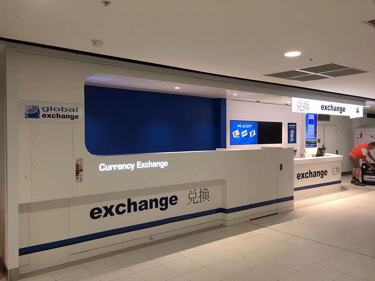 Global Exchange 2