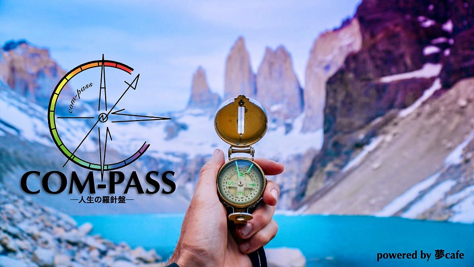 com-pass_top_01.jpg