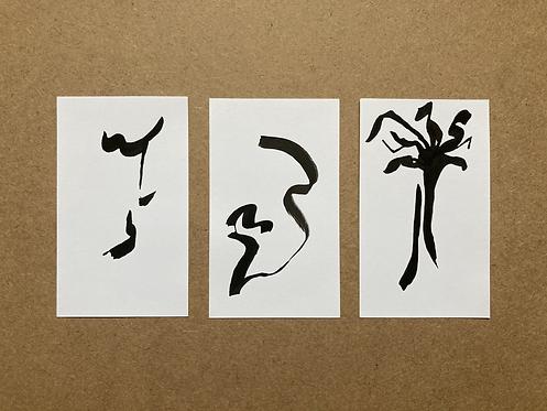 Triptych Set 1