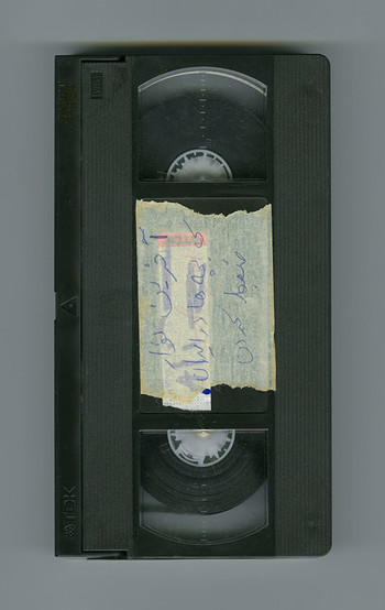 Last tape of the kids in Iran