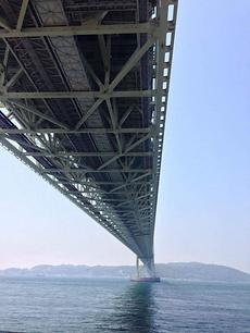 สะพานอะคะชิไคเคียว