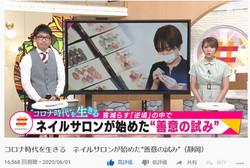 SBSテレビ(静岡)