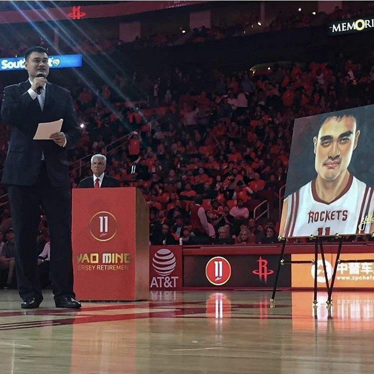 "Yao Ming has a ""Yella"".... Do you?"