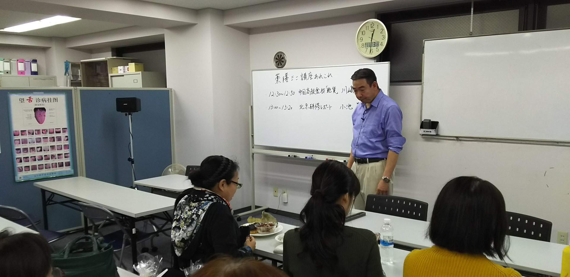 椿山荘 川嶋シェフによる講演