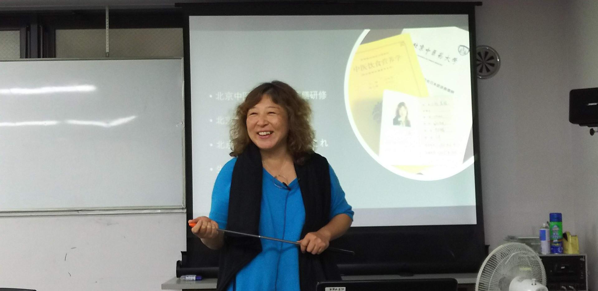 小池さんによる北京研修レポート