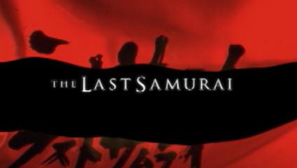Last_Samurai_scope_DV_.00_00_03_24.Still
