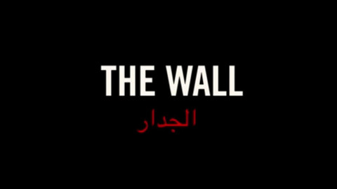 The Wall main title
