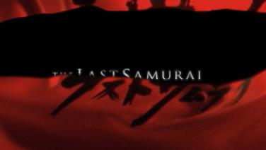 Last_Samurai_scope_DV_.00_00_02_22.Still