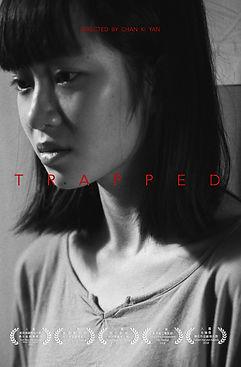漩渦Trapped-poster.jpg
