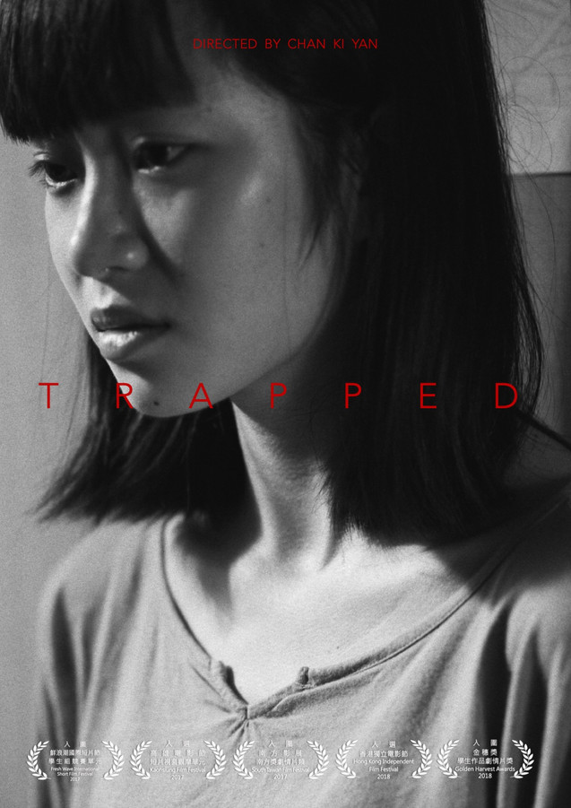 Trapped-poster