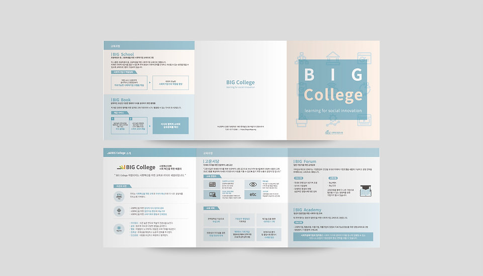 BIG-College-1.jpg