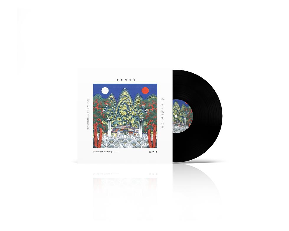 Vinyl Record Mockupsfasf.png