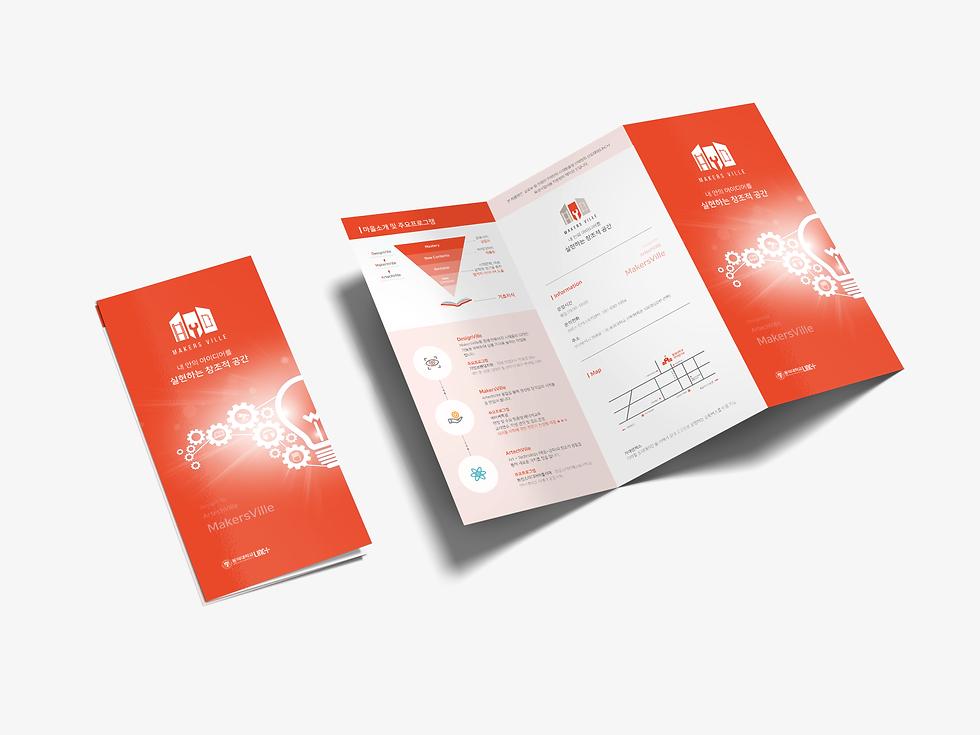 Free Z-Fold-Brochure Mockup PSD.png