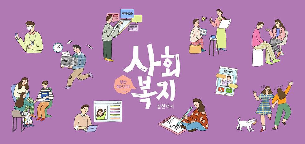 송국-메인.jpg