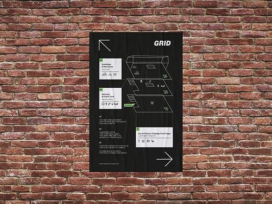 Grid-5.jpg