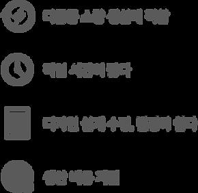 홈페이지_작업용3-7.png