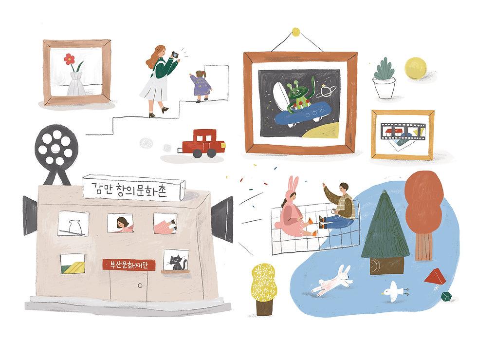 201202_부산문화재단_2021캘린더_(out)-06.jpg