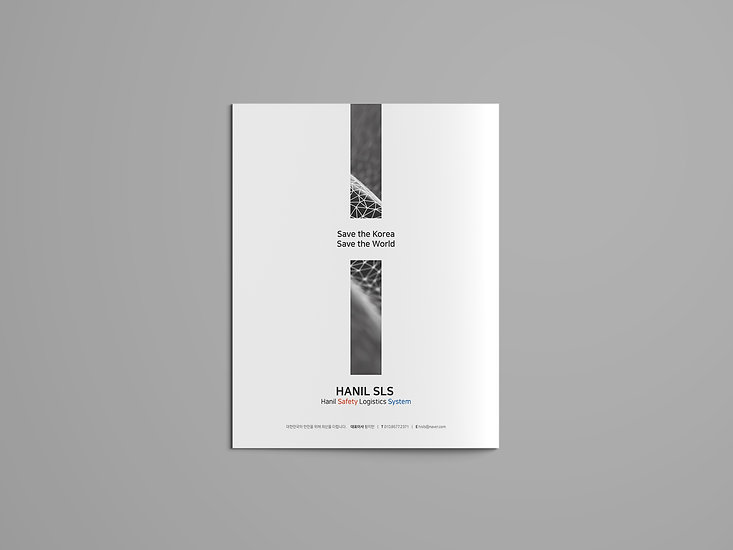 마스크-카탈로그5.jpg