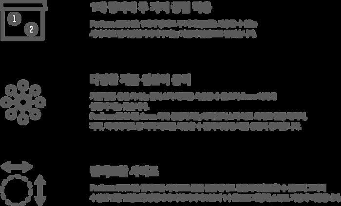 제품페이지_작업용-2.png