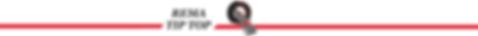 rema celotni logo.png