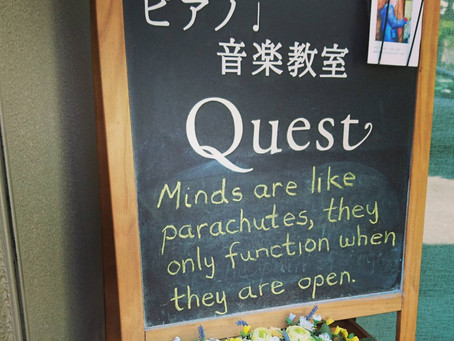 Minds are like parachute
