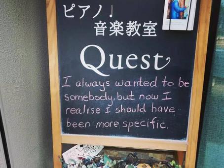 A specific someone