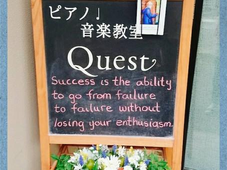 Success is...