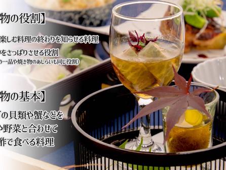 酢乃物 茹で蛤の土佐酢ジュレ掛け 水菓子 季節の果物