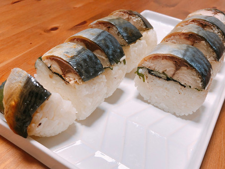 コラトゥーラのほのかな風味、絶品焼き鯖寿司