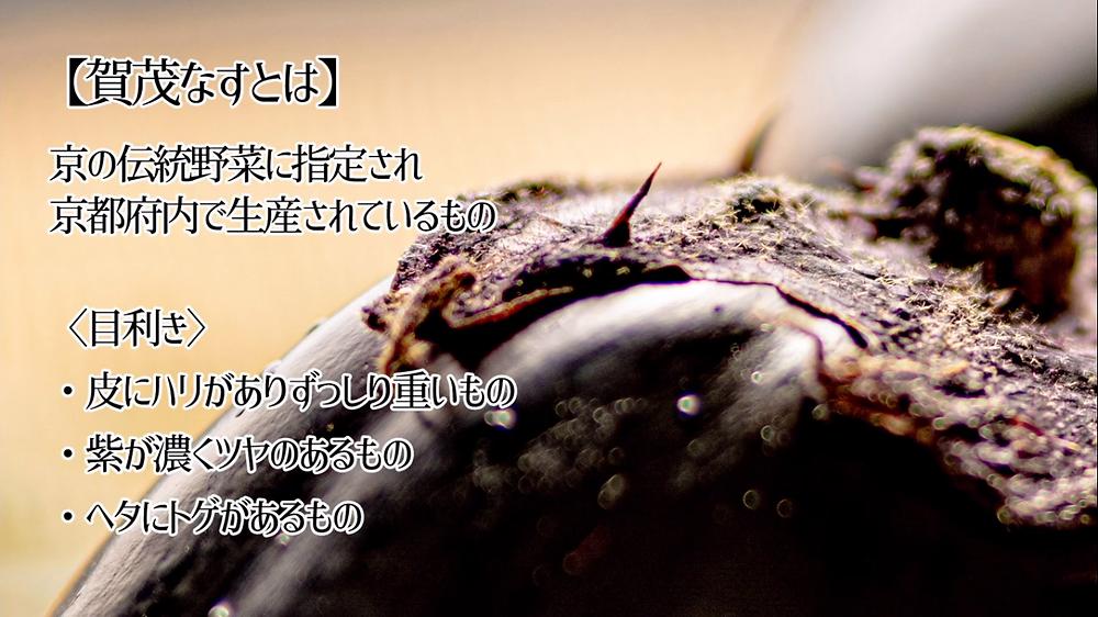 京のブランド産品