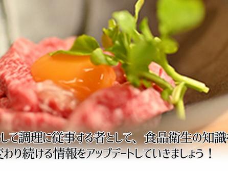 牛肉の扱い方 部位の説明と料理例
