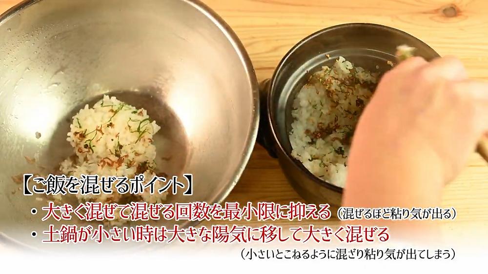 ちりめん山椒と紫蘇の和え御飯