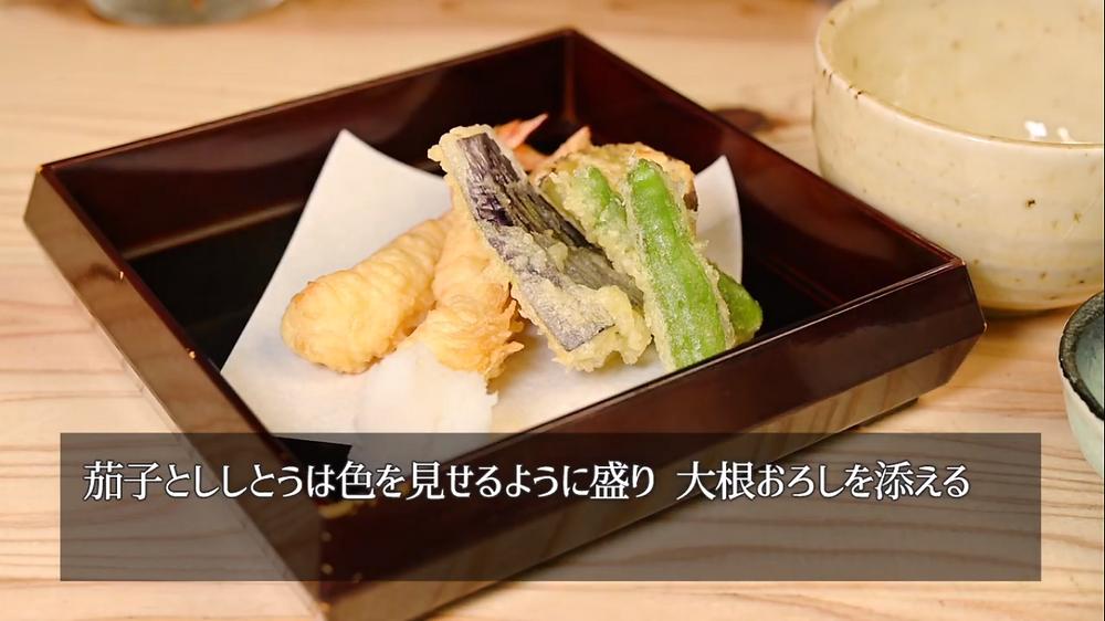 天ぷら 揚げ方 油 温度管理