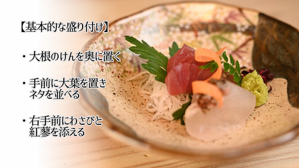 鮪 鯛 魚のさばき方