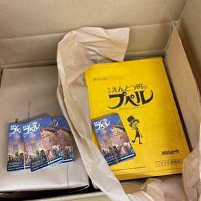 映画シナリオ台本とチケット販売開始!