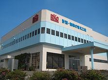 RKC factory